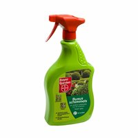 CURALIA (TWIST) SPR. BUXUS 1000ML.13417N